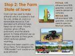 stop 2 the farm state of iowa2
