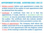 appointment of subs auditors sec 139 1