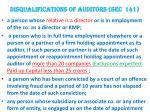 disqualifications of auditors sec 1412