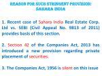 reason for such stringent provision sahara india