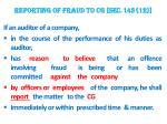 reporting of fraud to cg sec 143 12