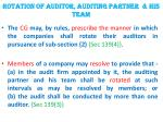 rotation of auditor auditing partner his team
