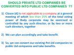 should private ltd companies be converted into public ltd companies