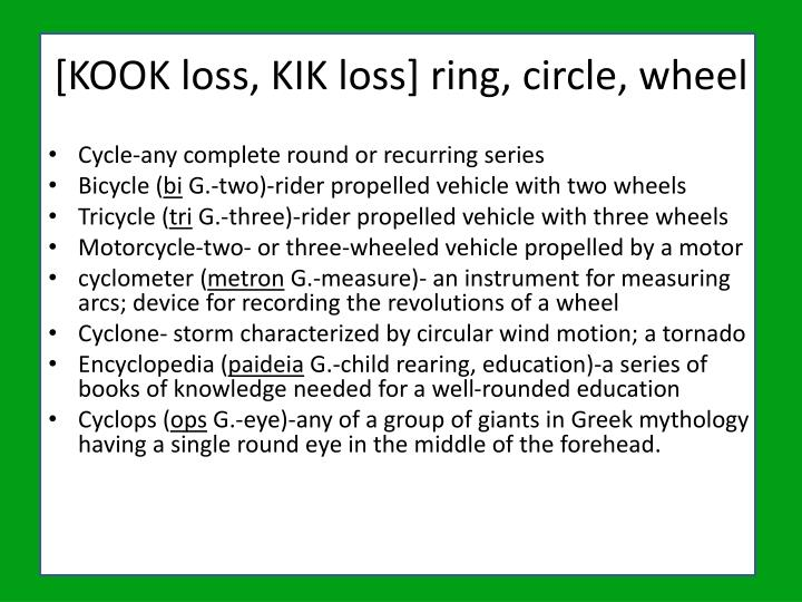 [KOOK loss, KIK loss] ring, circle, wheel