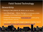 field tested technology9