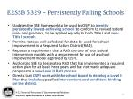 e2ssb 5329 persistently failing schools