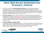 more well known embedded and firmware failures