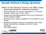sample software design question