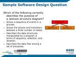 sample software design question1
