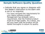 sample software quality question