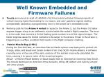 well known embedded and firmware failures