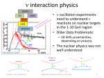 n interaction physics