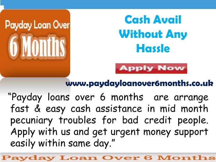 Cash avail without any hassle