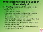 what cutting tools are used in floral design4
