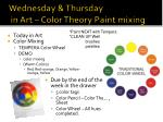 wednesday thursday in art color theory paint mixing