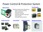power control protection system