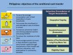 philippines objectives of the conditional cash transfer