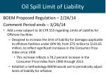 oil spill limit of liability