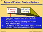 types of product costing systems2