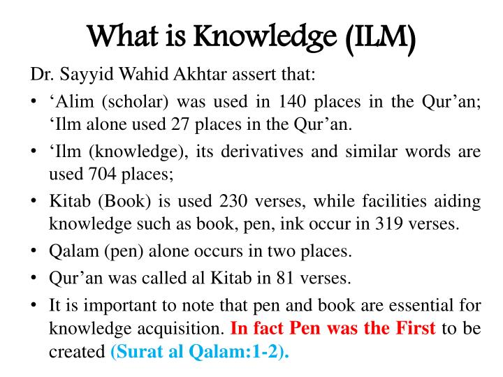What is Knowledge (ILM)