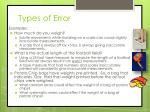 types of error1