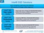 intel ssd solutions