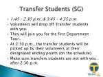 transfer students sg