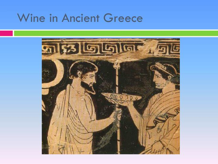 Wine in Ancient Greece