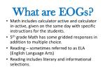 what are eogs1
