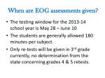 when are eog assessments given