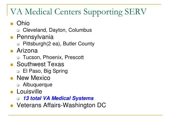 VA Medical Centers Supporting SERV