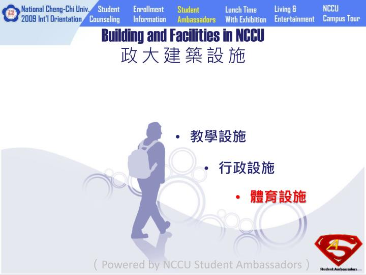 Building and Facilities in NCCU