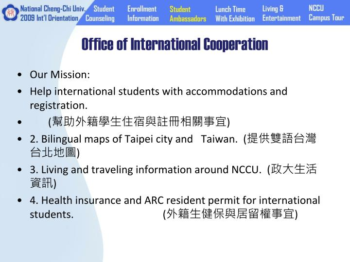 Office of International Cooperation