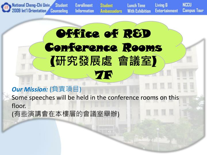 Office of R&D