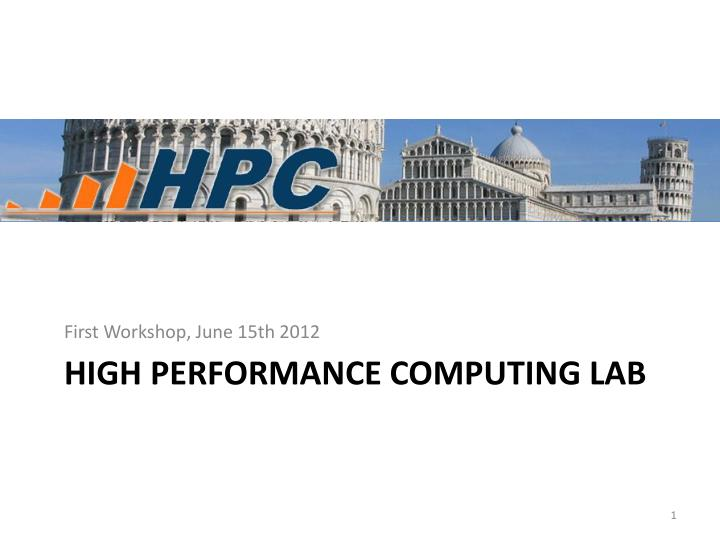 high performance computing lab n.