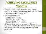 achieving excellence awards