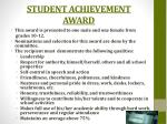 student achievement award