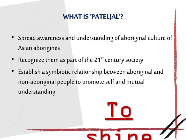 What is pateljal
