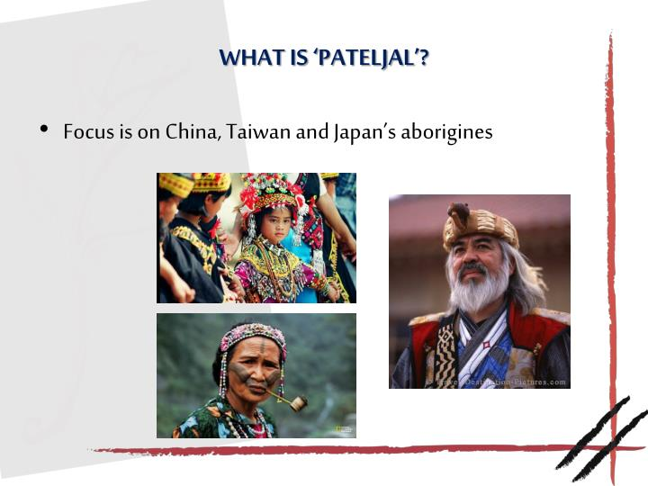 What is pateljal1
