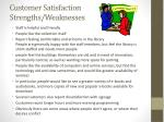 customer satisfaction strengths weaknesses