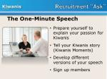 recruitment ask