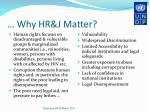 why hr j matter