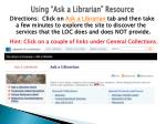using ask a librarian resource