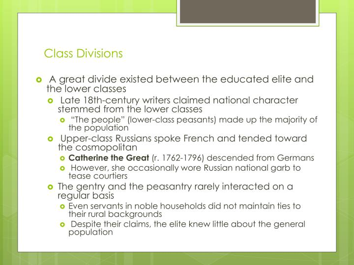 Class Divisions