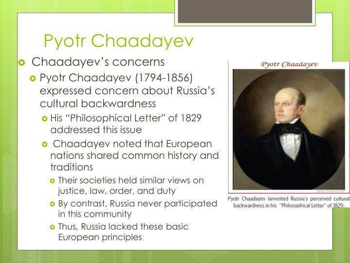 Pyotr