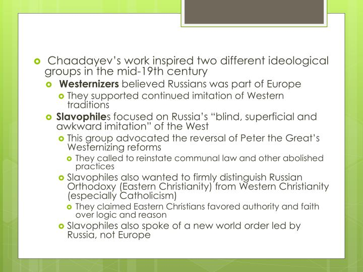 Chaadayev's