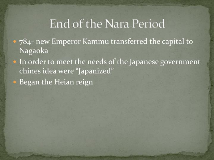 End of the Nara Period