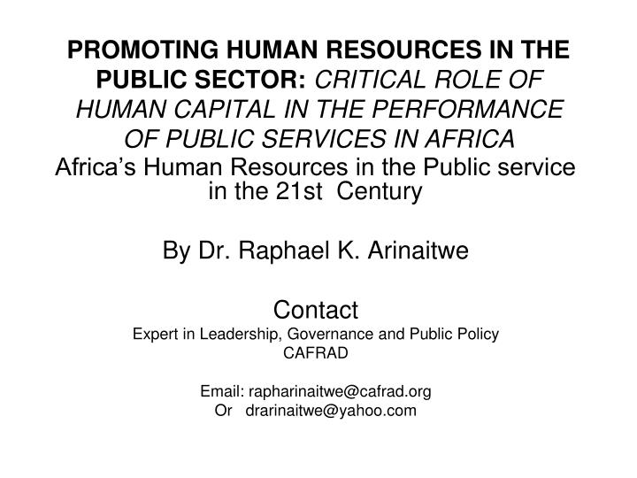 role of hr in service sector Hr and new approaches to public sector management: and public service employment relations in europe: role of line managers.