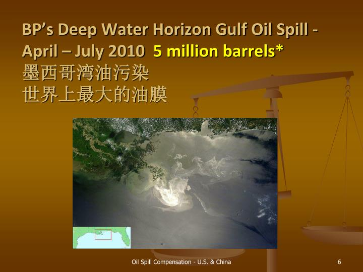 BP's Deep Water Horizon Gulf Oil Spill - April – July 2010