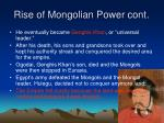 rise of mongolian power cont